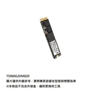 新風尚潮流 【TS960GJDM820】 創見 SSD 固態硬碟 960GB 更換 APPLE 固態硬碟 專屬套件組