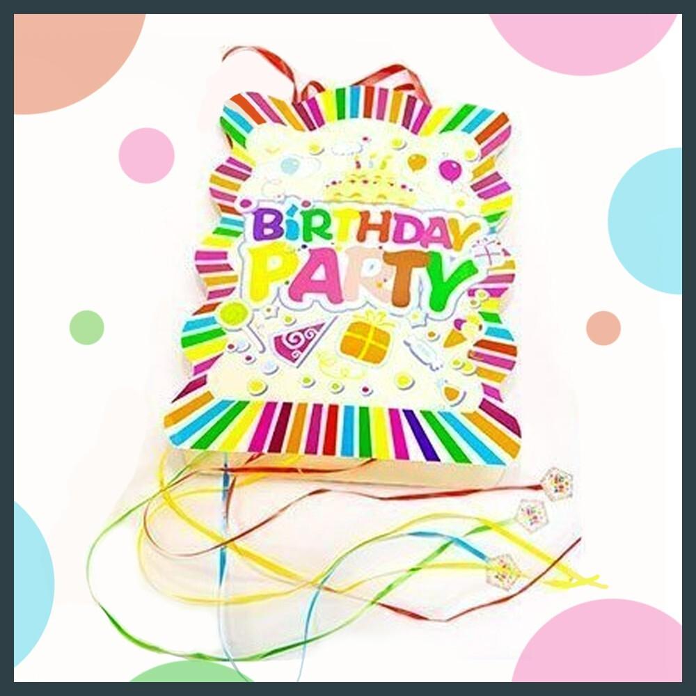 現貨皮納塔 拉繩款 糖果禮物 驚喜袋 喜從天降 紙袋 生日慶生 活動 派對道具氣球快易送
