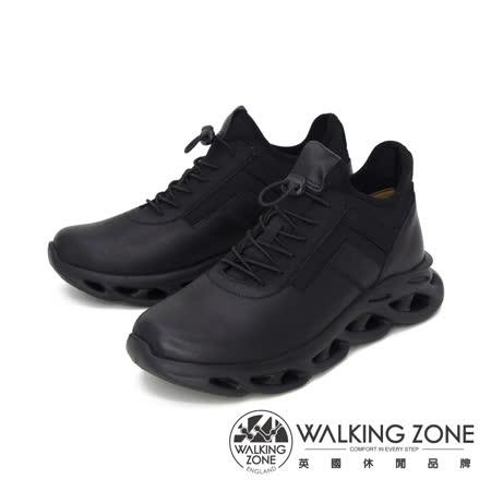 WALKING ZONE(男) 羊皮高筒彈力扣運動休閒鞋 男鞋 - 黑(另有白)