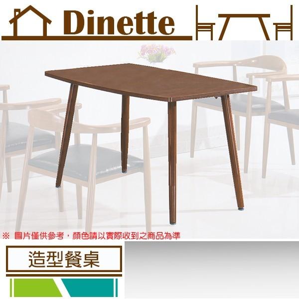 c.l居家生活館y196-3 歐上鐵藝長餐桌(k13/仿胡桃木色)
