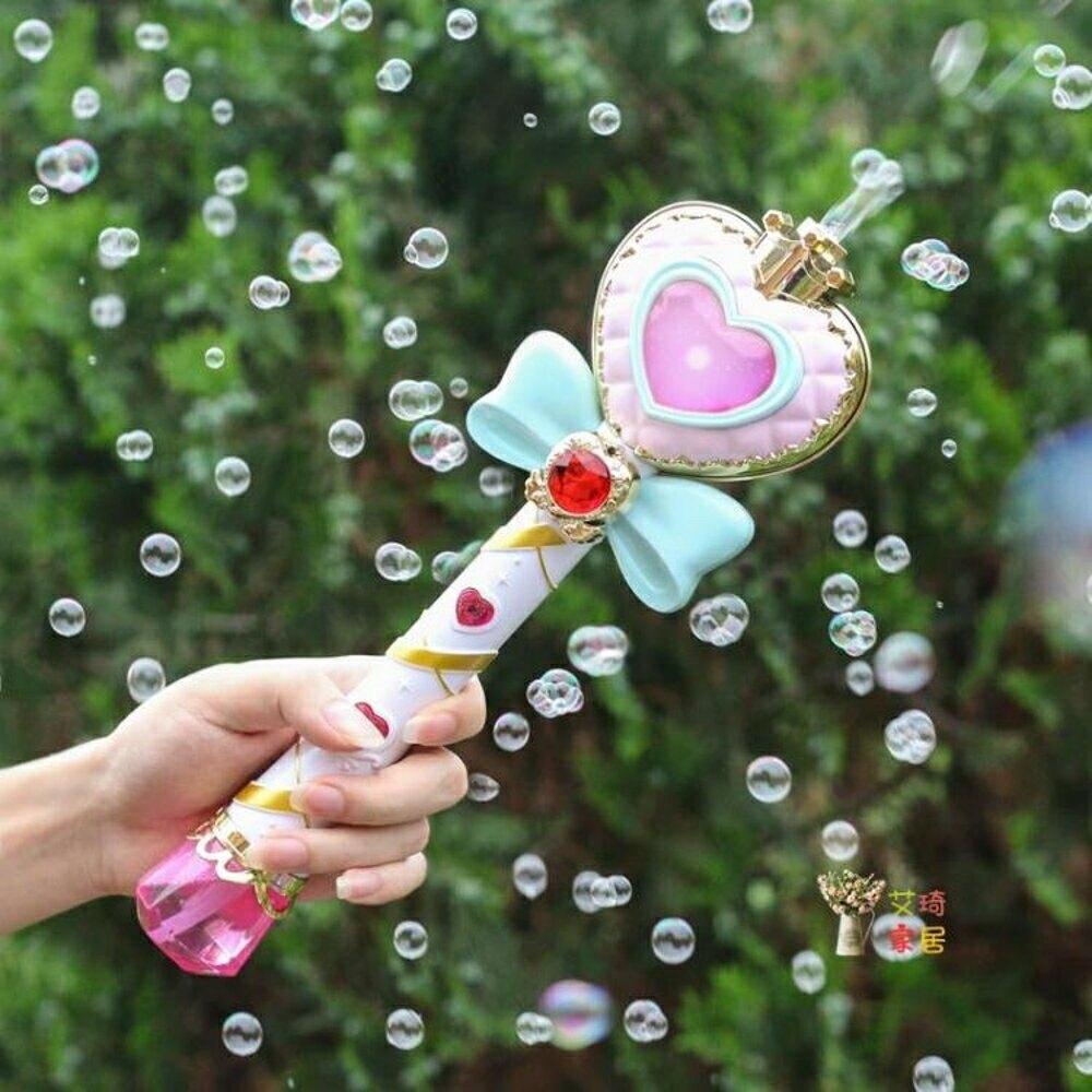 泡泡機 玩具抖音同款 兒童全自動吹泡泡機 電動仙女魔法棒不漏水器【全館免運 限時鉅惠】