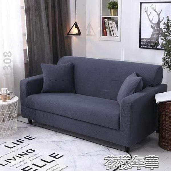 沙發套沙發蓋布美式鄉村小歐式套巾沙發布大方家用簡約 花樣年華YJT