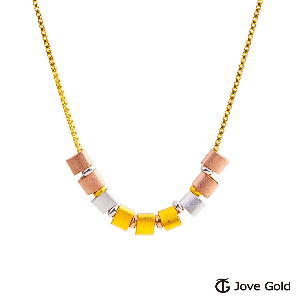 Jove Gold 漾金飾 專屬特調黃金項鍊