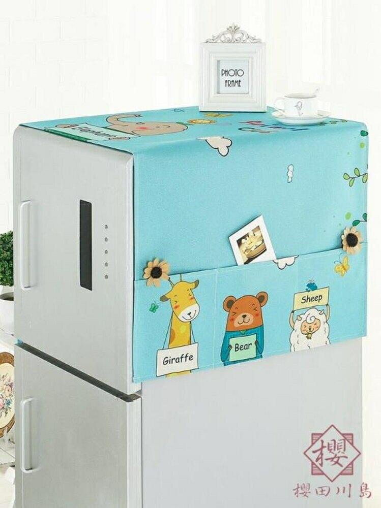 防水洗衣機罩布防塵布滾筒棉麻單雙開門冰箱罩防塵【櫻田川島】