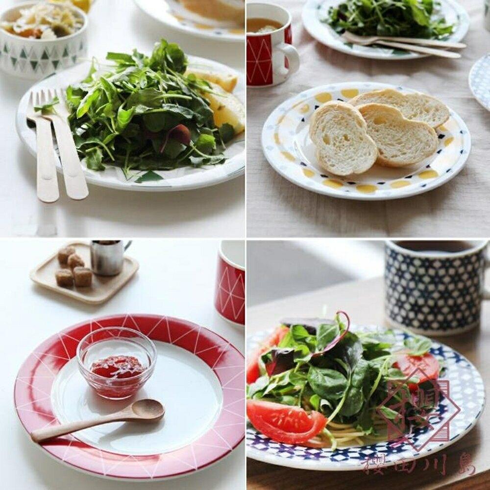 4個裝送咖啡杯牛排盤西餐盤子家用創意陶瓷餐具【櫻田川島】