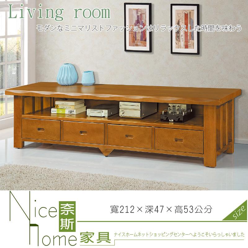 奈斯家具nice232-3-hd 802型非洲樟木7尺電視櫃
