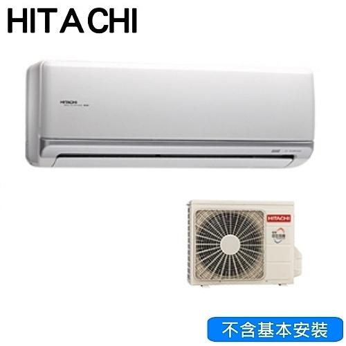 本月特價34480元【日立冷氣】頂級N系列 適用於3-4坪 2.8kw 冷暖型冷氣《RAS/RAC-28NK1》壓縮機10年保固