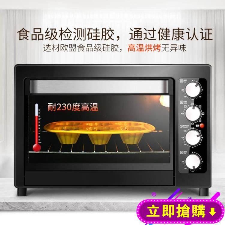 點心模具6連孔馬芬硅膠蛋糕烘焙耐高溫不黏布丁家用 免運