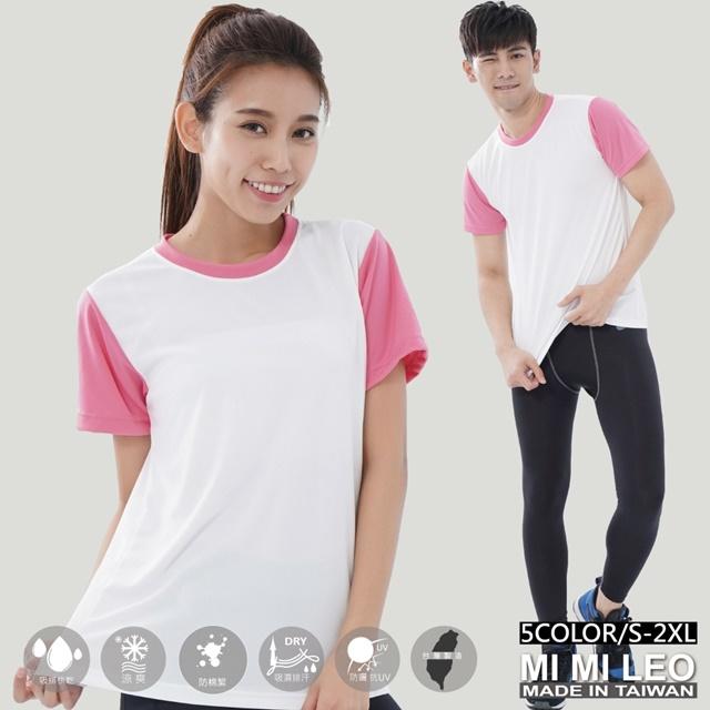 【MI MI LEO】台灣製百搭配色T恤-粉桃