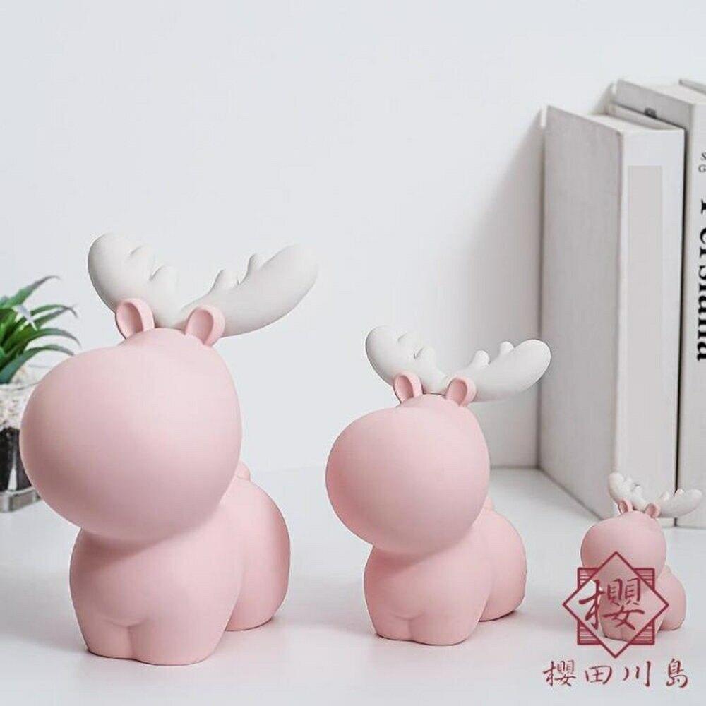 創意可愛糖果色小鹿儲物罐裝飾兒童臥室布置擺件【櫻田川島】