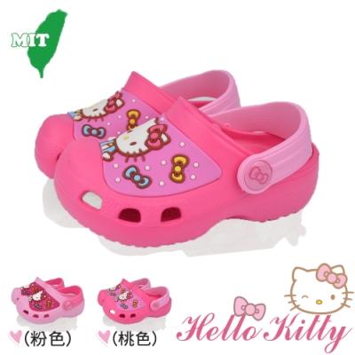 HelloKitty童鞋 極輕量Q彈減壓洞洞涼拖鞋-粉.桃