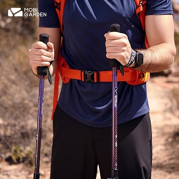登山杖 戶外徒步爬山全杖身碳纖維伸縮外鎖直柄棍登山杖AE 裝飾界 免運