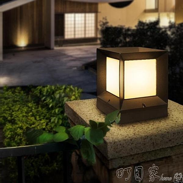 太陽能燈戶外庭院燈柱頭燈圍牆燈室外防水別墅大門燈柱子燈門柱燈YYP 【618特惠】
