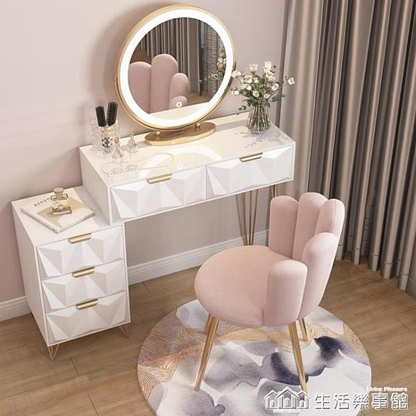北歐輕奢臥室梳妝臺網紅ins風 現代簡約化妝桌床頭收納櫃一體小型 NMS生活樂事館
