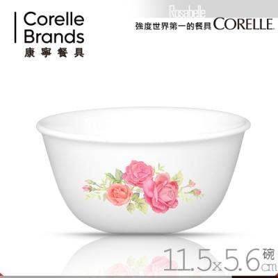 【美國康寧 CORELLE】薔薇之戀325ml飯碗 (411-ROS-LP)