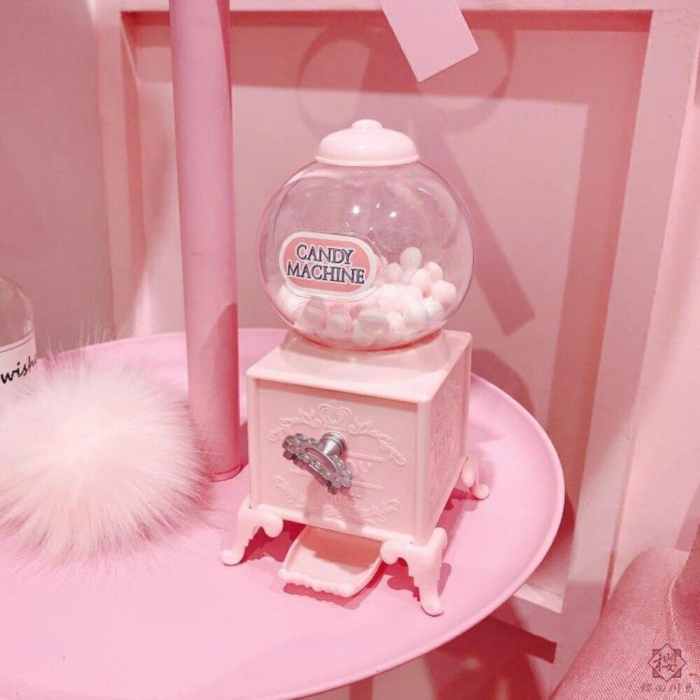 存錢罐儲蓄罐糖果扭糖機少女心粉色【櫻田川島】
