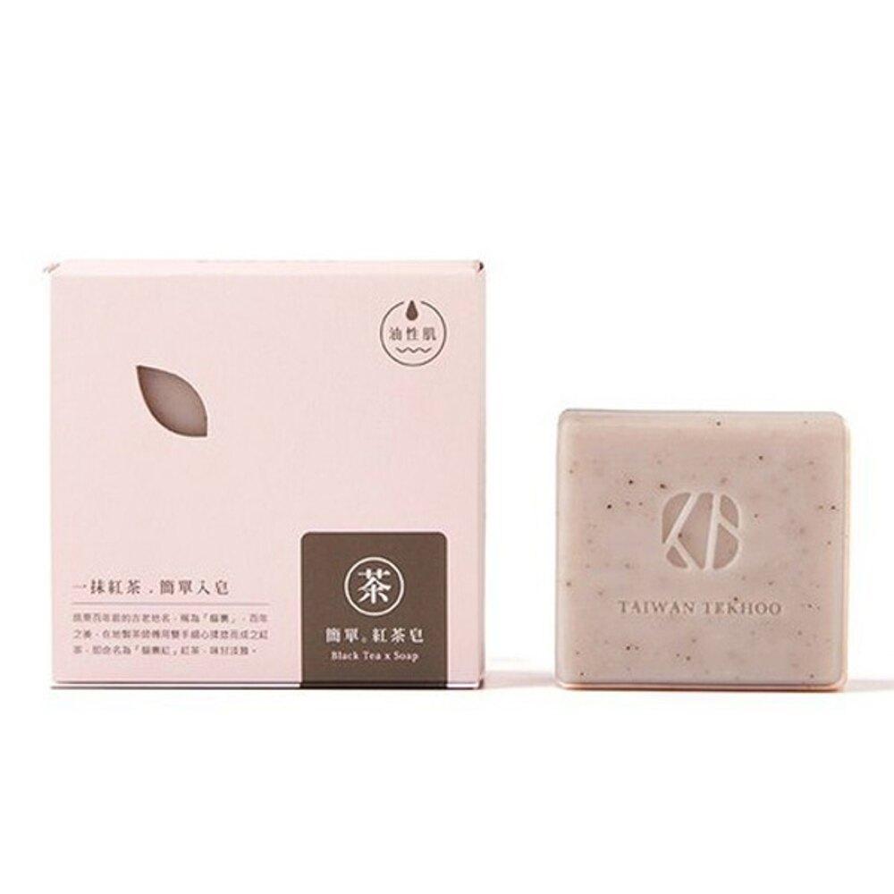 臺灣茶摳 簡單紅茶皂(120g)【小三美日】肥皂/香皂◢D043927