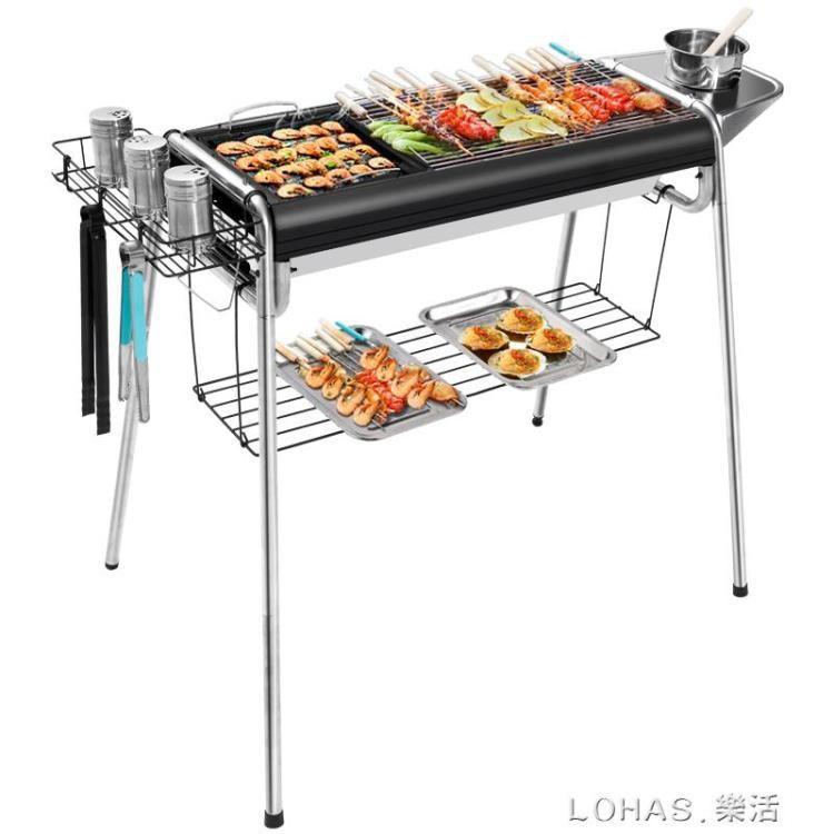 【用券抵現】大號加厚家用燒烤架戶外野外木炭燒烤爐全套碳烤肉爐子工具 新品免運