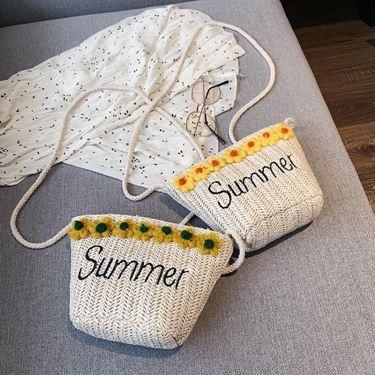 草編包 草編小包包女夏天仙女洋氣編織度假沙灘包韓版百搭斜背包居家物語生活館