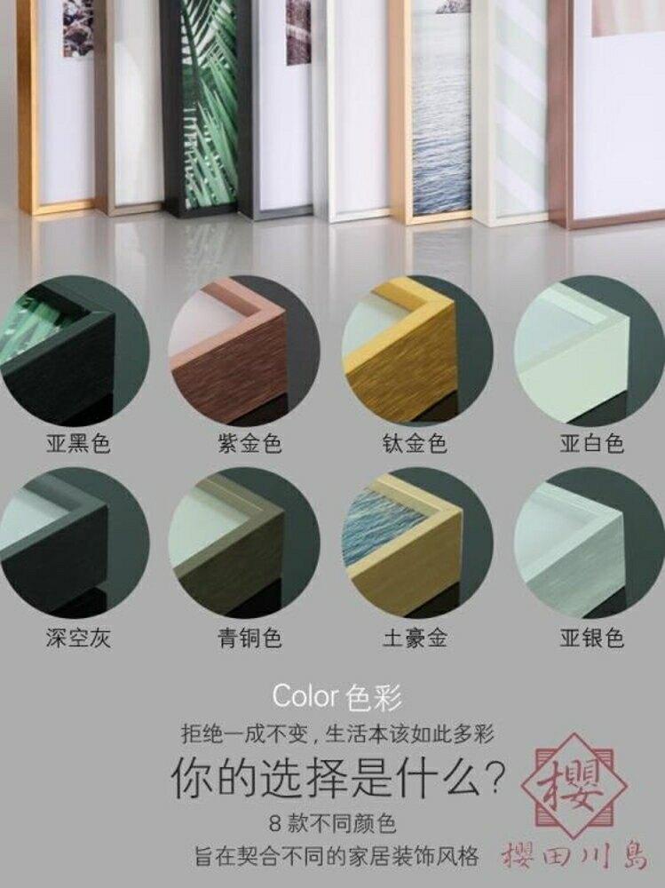 簡約細窄邊鋁合金畫框相框裝裱掛墻拼圖框1000片【櫻田川島】