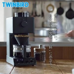 日本TWINBIRD-日本製咖啡教父【田口護】職人級全自動手沖咖啡機