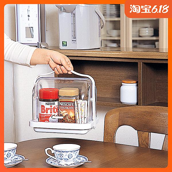 尺寸超過45公分請下宅配日本進口翻蓋面包箱家用泡茶工具調味瓶儲物盒寶寶奶瓶箱防塵箱子