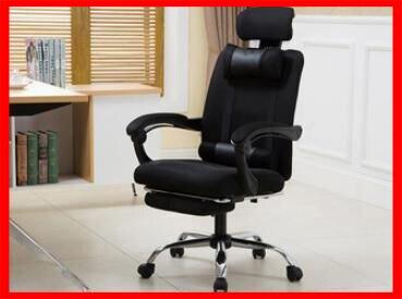 台灣24H現貨 電腦椅 人體工學椅 6D透氣網布+PU輪/辦公椅/會客椅/電腦椅/主管椅/書桌椅