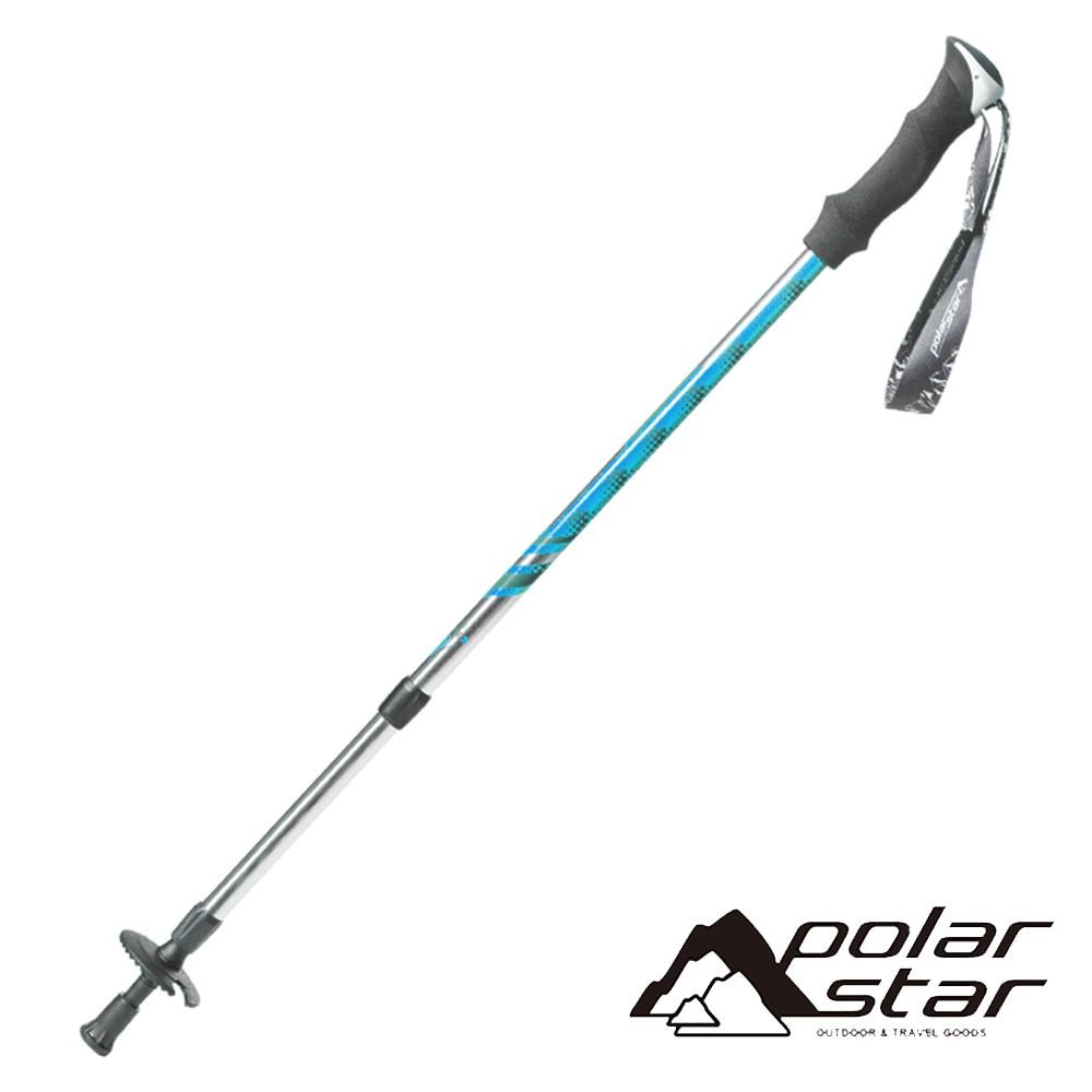 【PolarStar】超輕量鋁合金避震登山杖『綠色』P20720 (單隻販售)