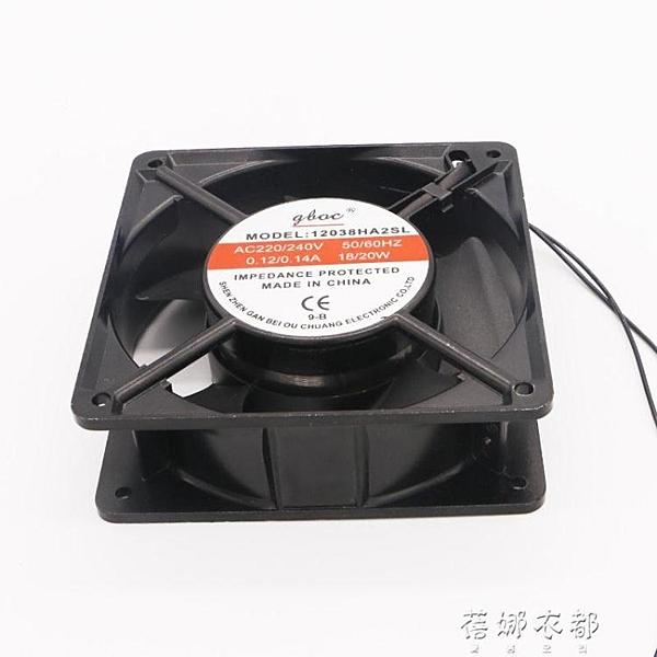 工業12038交流散熱風扇 靜音AC散熱風扇微型直流風扇 交換禮物