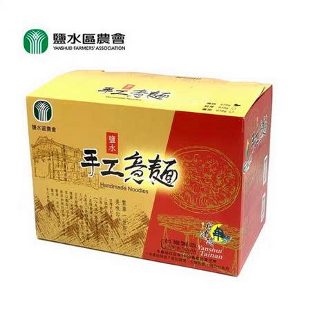 鹽水區農會 月津港手工意麵-傳統(任選) 670公克/盒