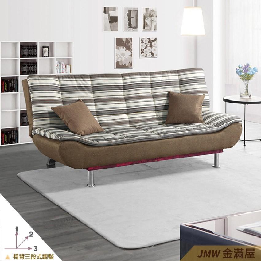 [免運] L型沙發 貓抓皮 布沙發 沙發床 沙發椅【金滿屋】木沙發 123沙發-A308-2