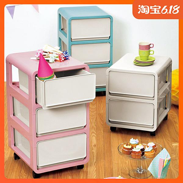 尺寸超過45公分請下宅配日本進口塑料儲物柜抽屜式收納柜多層衣物收納箱兒童玩具整理柜子