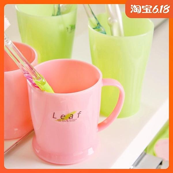尺寸超過45公分請下宅配日本進口把柄漱口杯塑料水杯子小號喝水杯刷牙杯學生宿舍刷牙杯子