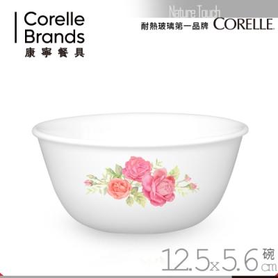 【美國康寧 CORELLE】薔薇之戀450ml 中式碗 (426-ROS-LP)