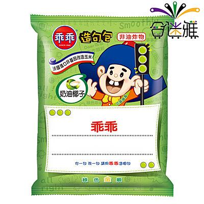 乖乖奶油椰子40g(12包/箱)*1箱 -免運