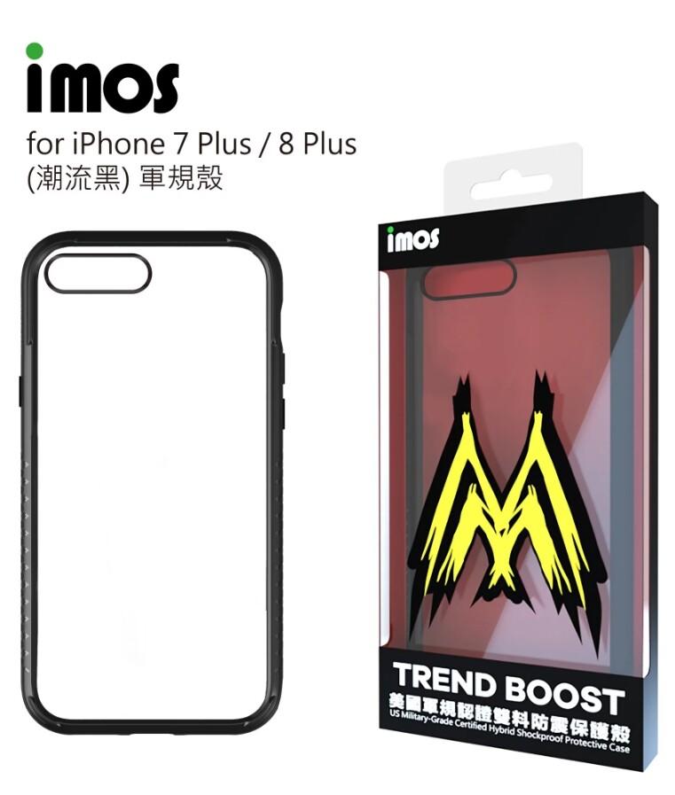 子奇 imos iphone 7 8 plus 美國軍規認證雙料防震防摔殼背蓋手機殼保護殼手機套
