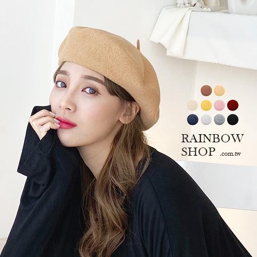 現貨-多色百搭貝蕾帽-P-Rainbow【A30010030】