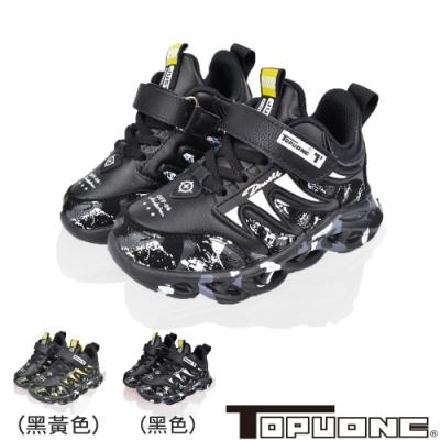 TOPUONE童鞋 輕量抗菌防臭吸震運動鞋-黑黃.黑