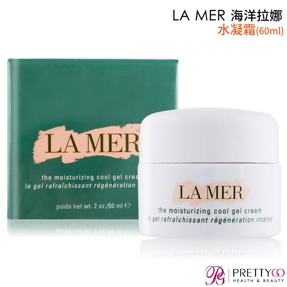 LA MER 海洋拉娜 水凝霜(60ml)-[百貨公司貨]【美麗購】