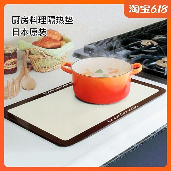 尺寸超過45公分請下宅配TOYAL東洋鋁日本進口耐熱調理纖維板廚房整理收納板防燙墊隔熱墊