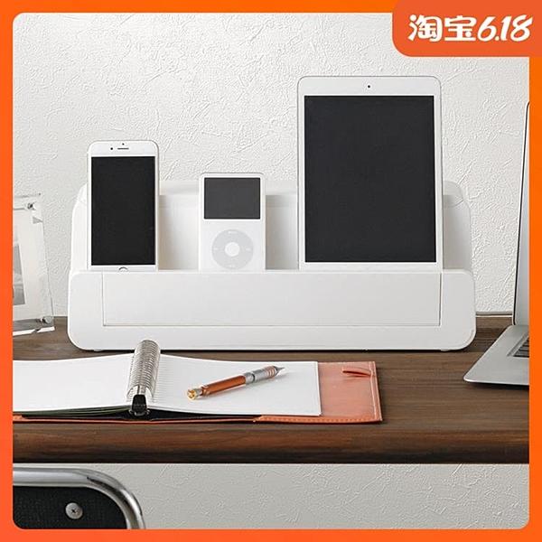 尺寸超過45公分請下宅配日本進口插排集線整理盒桌面收納盒電源保護盒手機座充電器理線盒