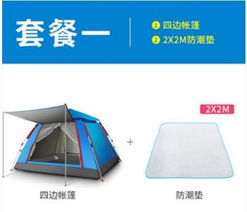 探險者帳篷戶外3-4人全自動二室一廳2人露營野外加厚防雨野營HRYC