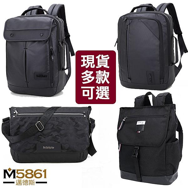 【男包】後背包 肩背包 電腦包 公事包/多款可選