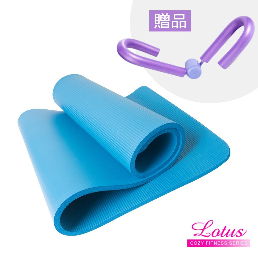 【LOTUS】福利品台灣製NBR瑜珈墊加厚15mm 買就送專屬綁帶+多功能瘦腿器