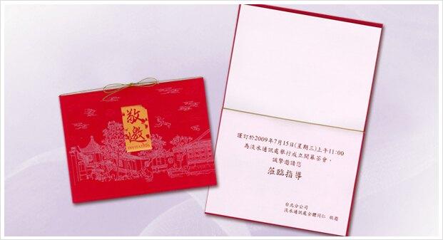 百美 C2201 邀請卡 50張 / 包