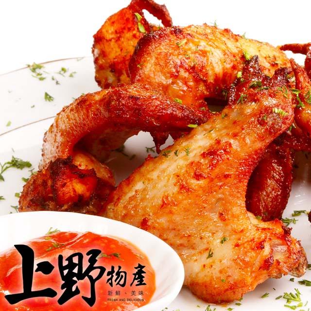 【上野物產】香檸紐澳良烤二節翅(500g±10%/包) x1包