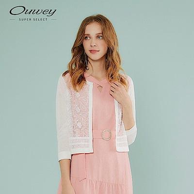 OUWEY歐薇 氣質縷空刺繡七分袖針織外套(白)