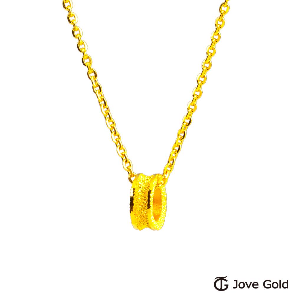 Jove Gold 漾金飾 豐收黃金墜子 送項鍊