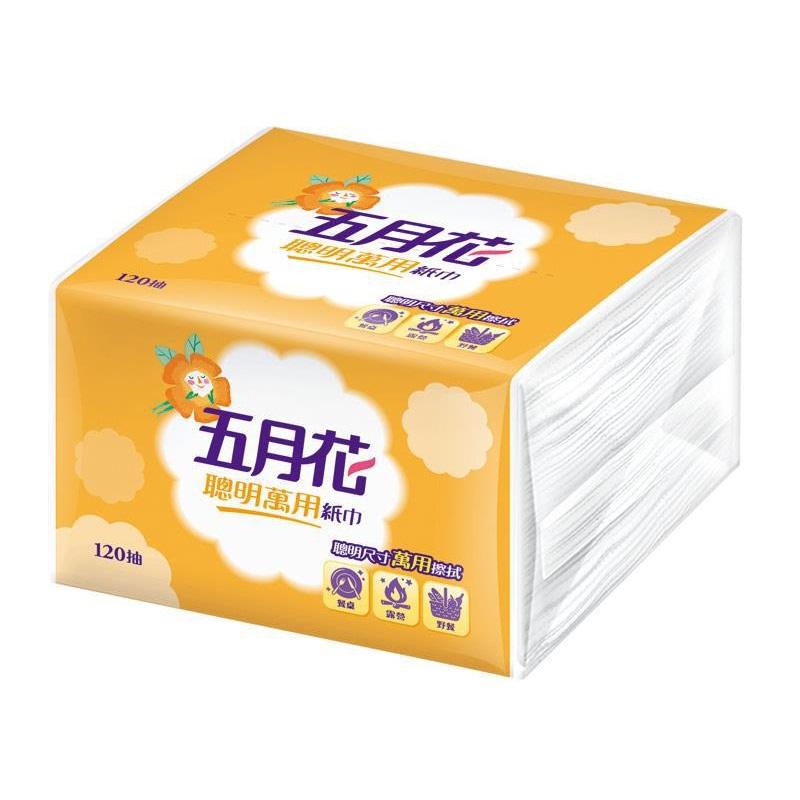五月花聰明萬用紙巾-120PC