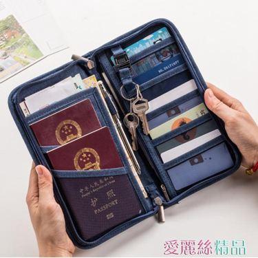 護照包多本護照包機票夾證件收納卡包保護套旅行多功能證件整理袋證件包居家物語生活館